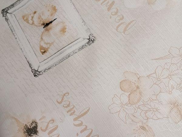 Natúr romantika asztalterítő  NARO01